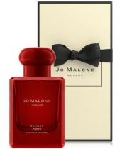 JO MALONE 1.7 SCARLET POPPY INTENSE COLOGNE SPRAY